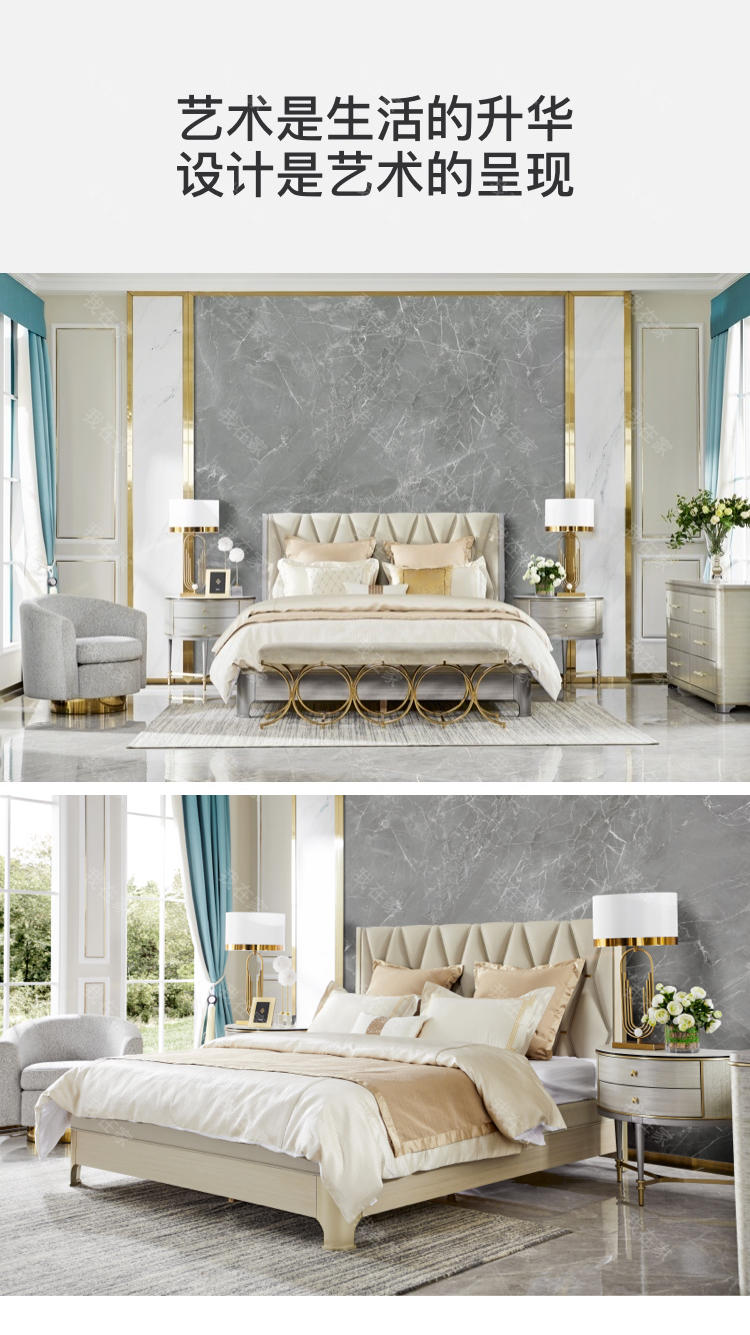 轻奢美式风格塔菲双人床的家具详细介绍