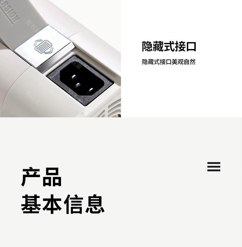 大宇品牌大宇便携式旅行电热水壶的详细介绍