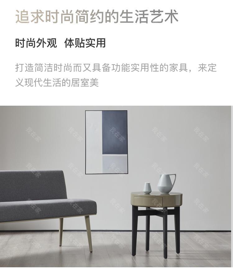 意式极简风格洛蕾圆边几的家具详细介绍