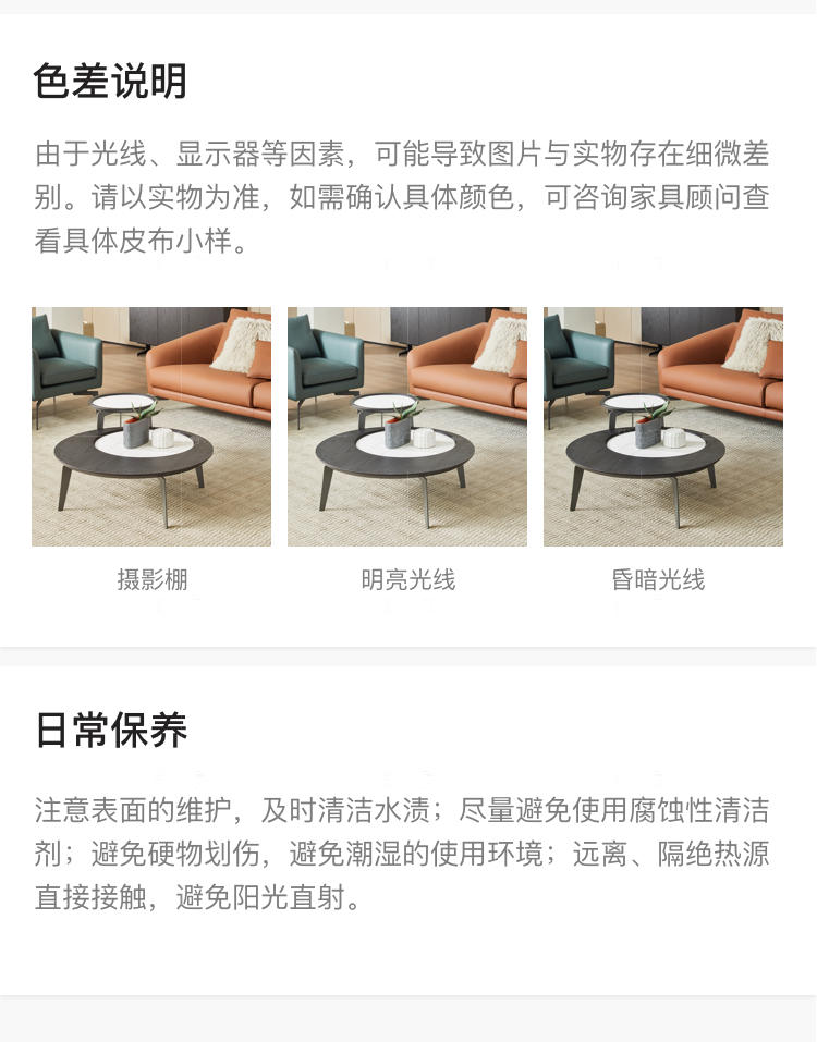 意式极简风格高迪组合茶几的家具详细介绍