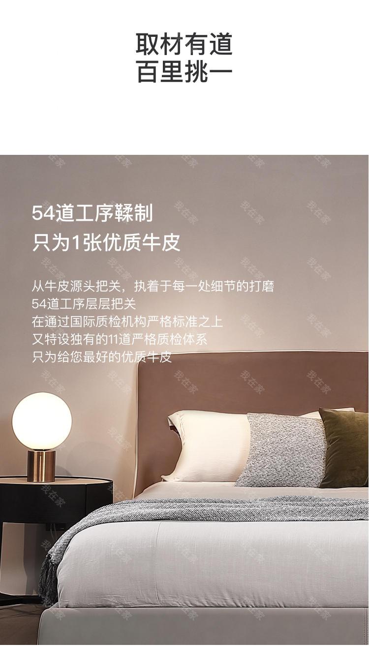 意式极简风格莱悦双人床的家具详细介绍