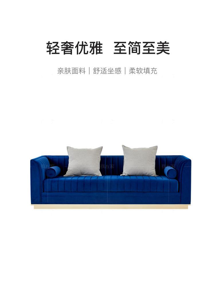轻奢美式风格多伦多沙发的家具详细介绍
