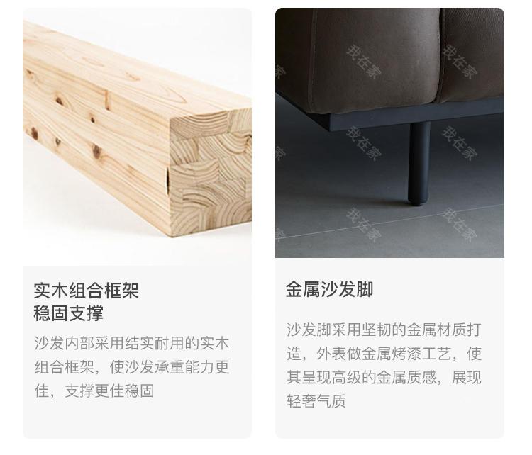 中古风风格诺尔兰沙发(样品特惠)的家具详细介绍
