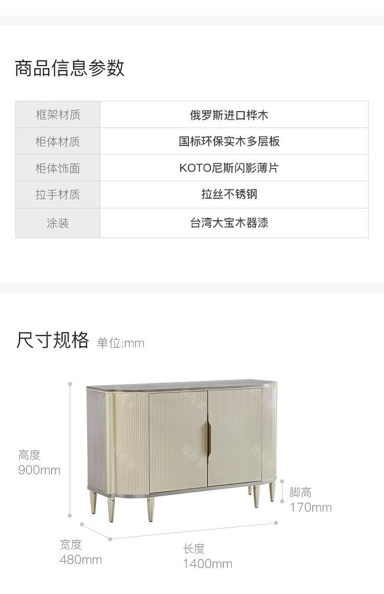 轻奢美式风格维加斯玄关柜的家具详细介绍