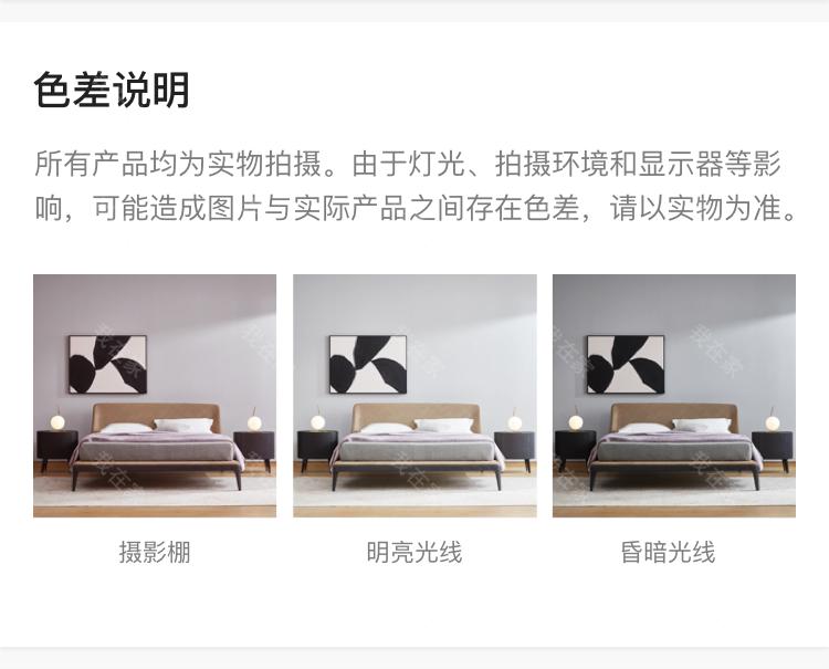 意式极简风格依图双人床的家具详细介绍