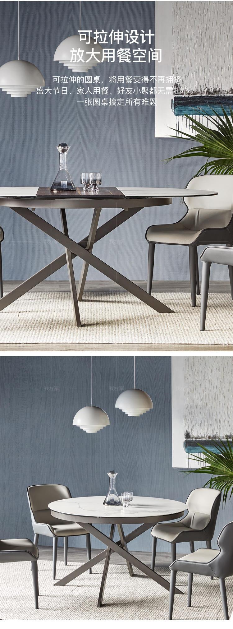 现代简约风格拉维纳拉伸餐桌的家具详细介绍
