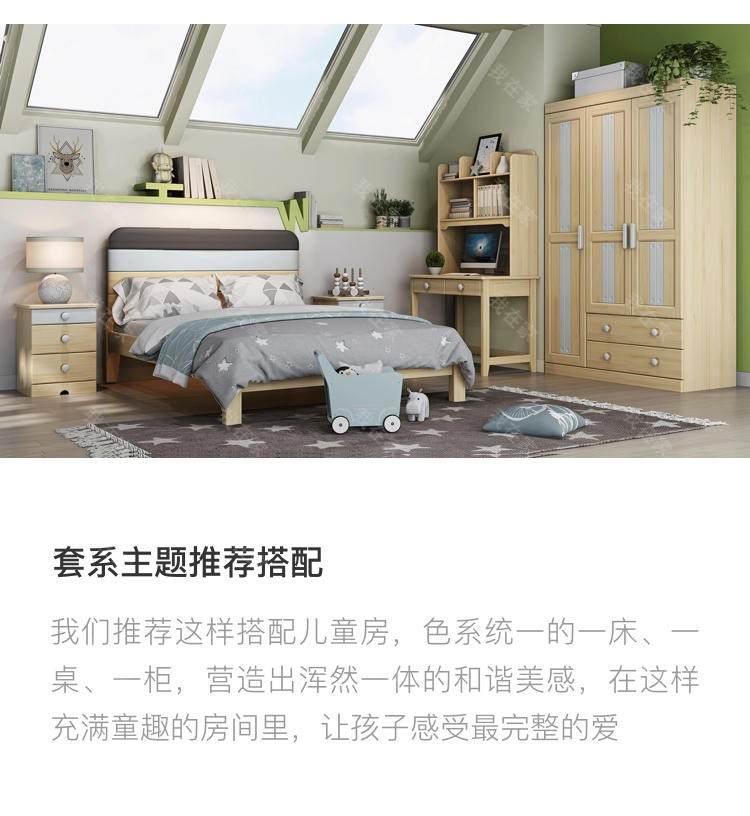 北欧儿童风格北欧-莱德儿童床的家具详细介绍