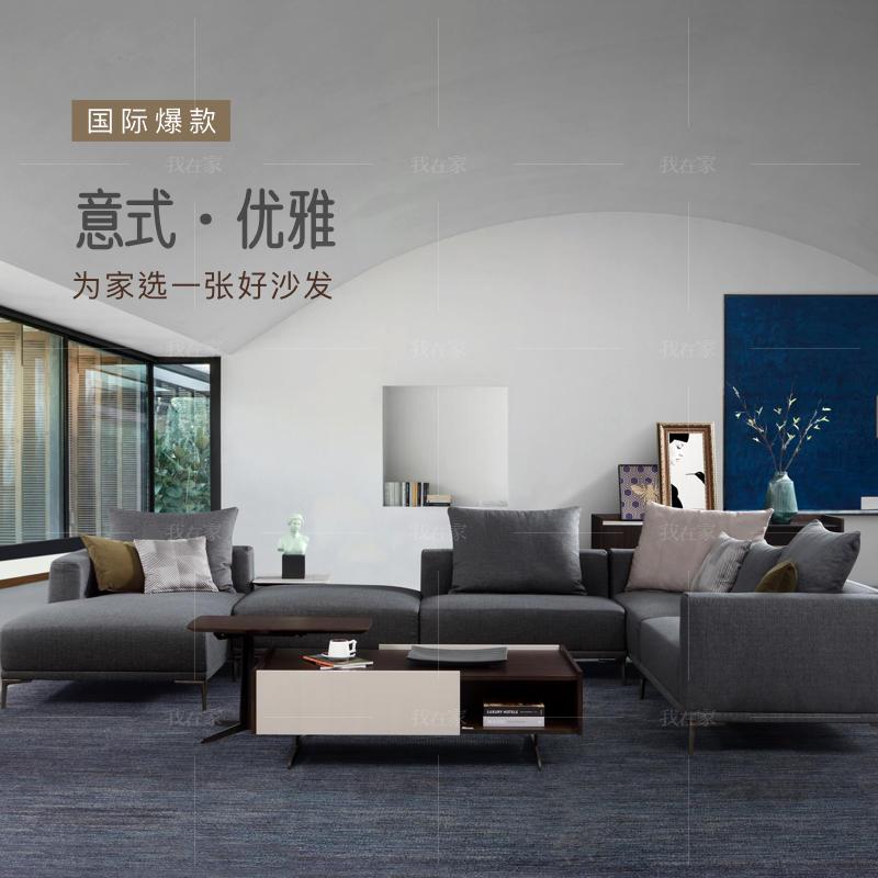 意式极简风格方凌沙发