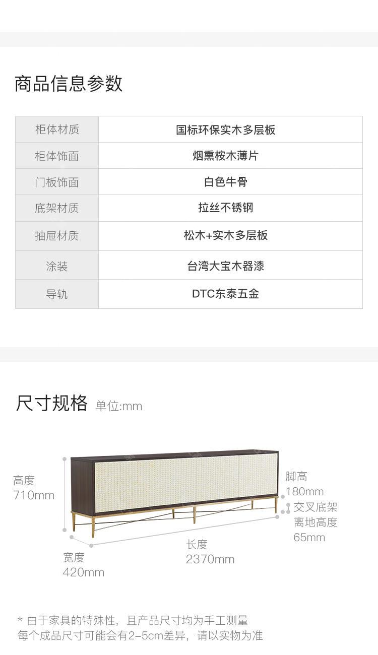 轻奢美式风格克洛伊电视柜的家具详细介绍