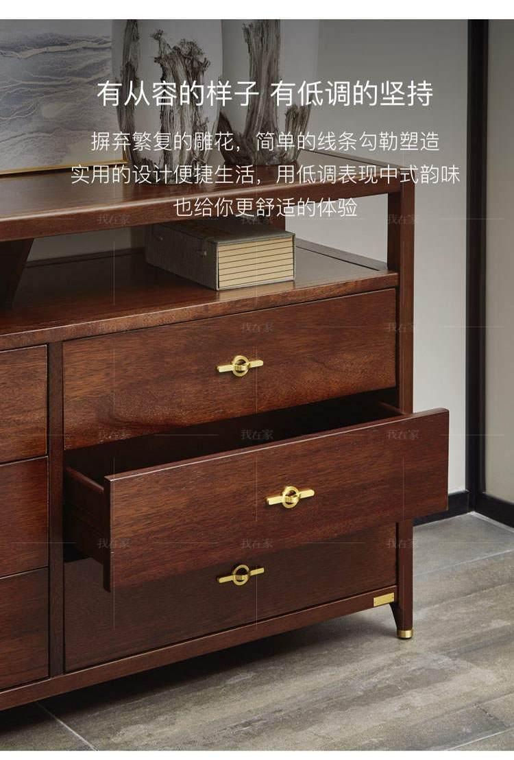 新中式风格江南斗柜的家具详细介绍