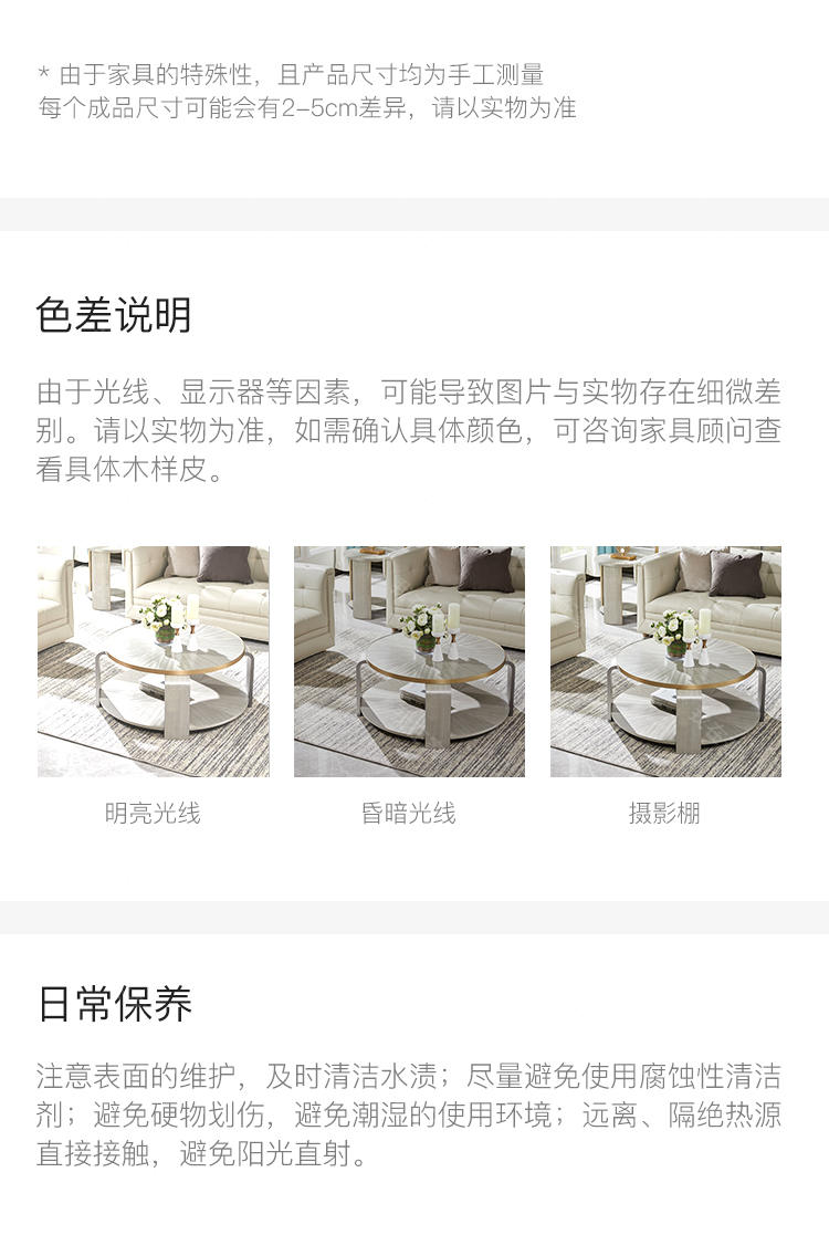 轻奢美式风格萨凡纳茶几的家具详细介绍
