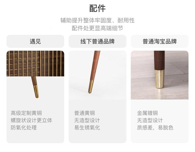 原木北欧风格空白茶几的家具详细介绍