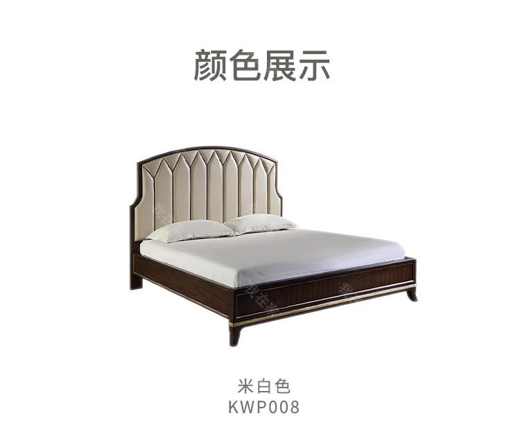 现代美式风格亨利双人床B款的家具详细介绍