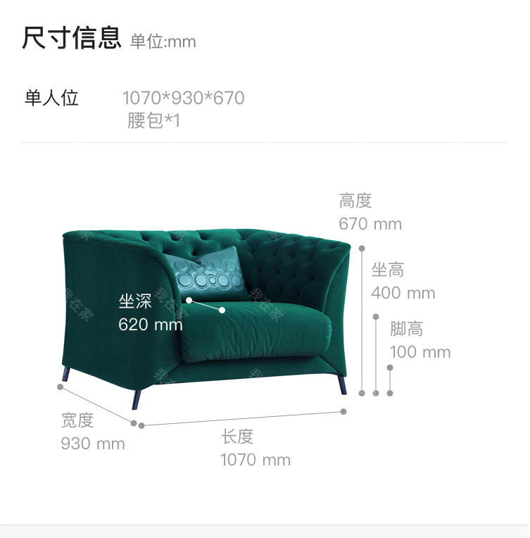 现代简约风格图尔库沙发的家具详细介绍