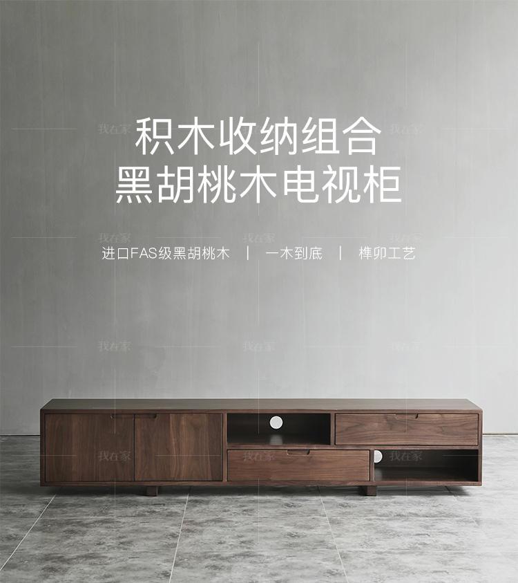 原木北欧风格木研电视柜的家具详细介绍