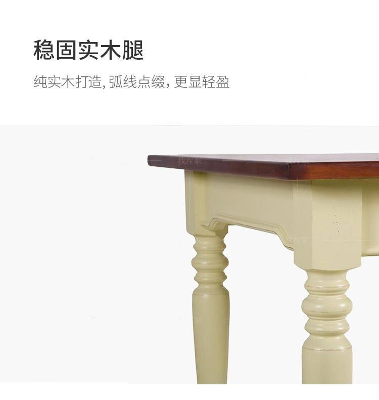 乡村美式风格洛利餐桌的家具详细介绍