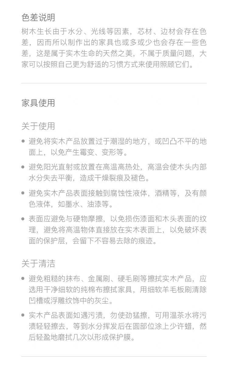 新中式风格忘我茶架的家具详细介绍