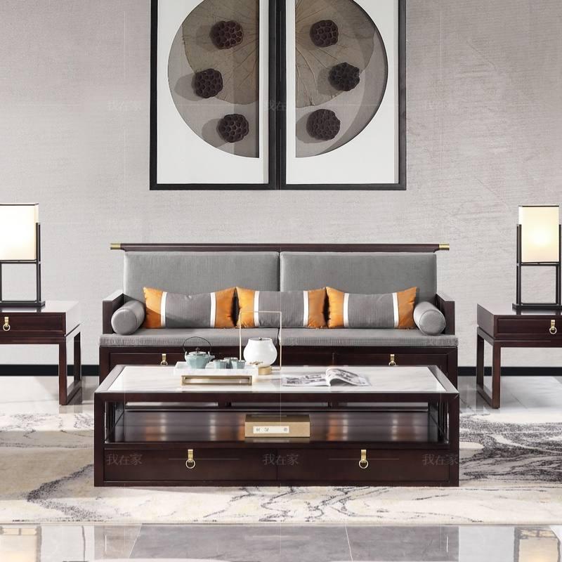 新中式风格同舟沙发