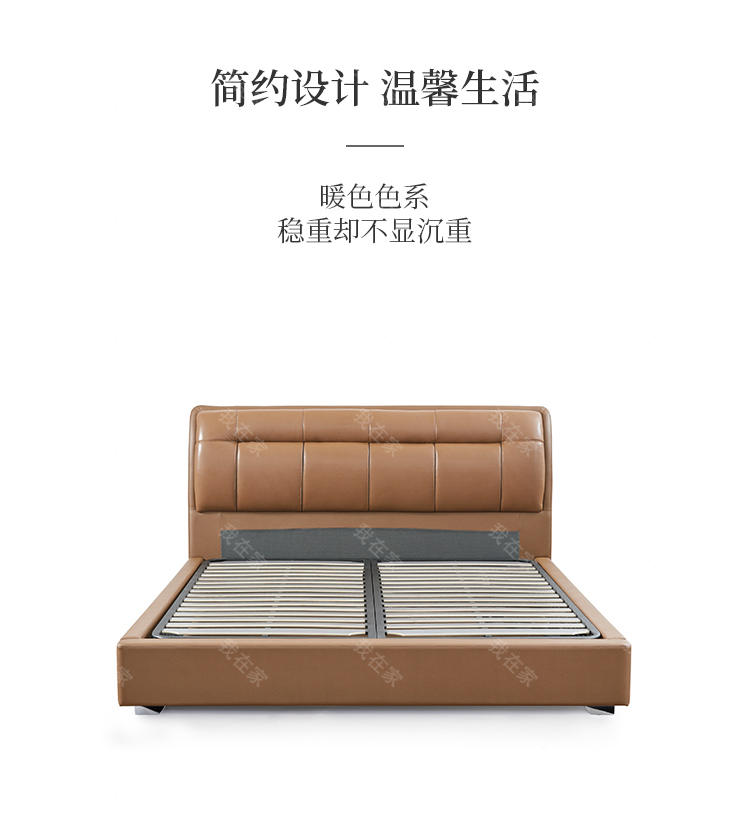 现代简约风格波恩双人床的家具详细介绍
