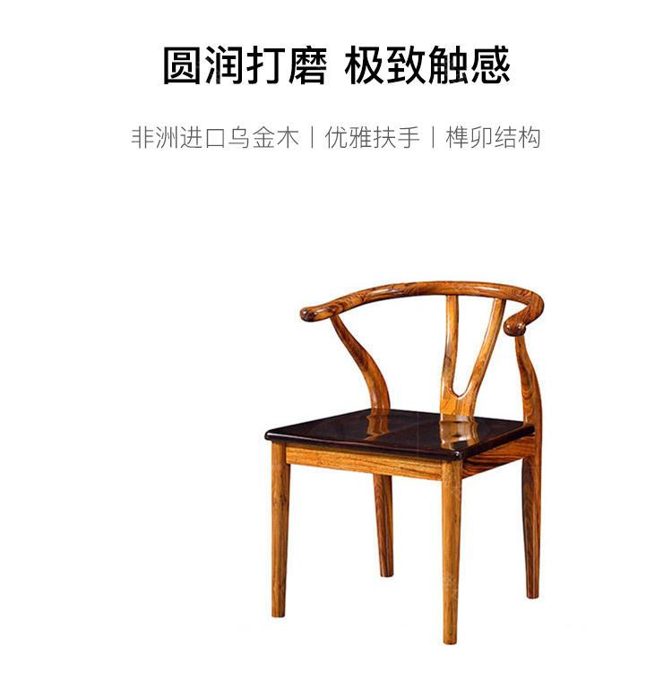 现代实木风格倚窗茶椅的家具详细介绍