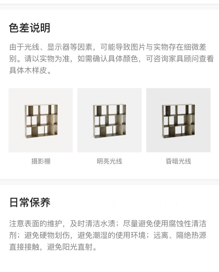 现代轻奢风格莱克书柜的家具详细介绍