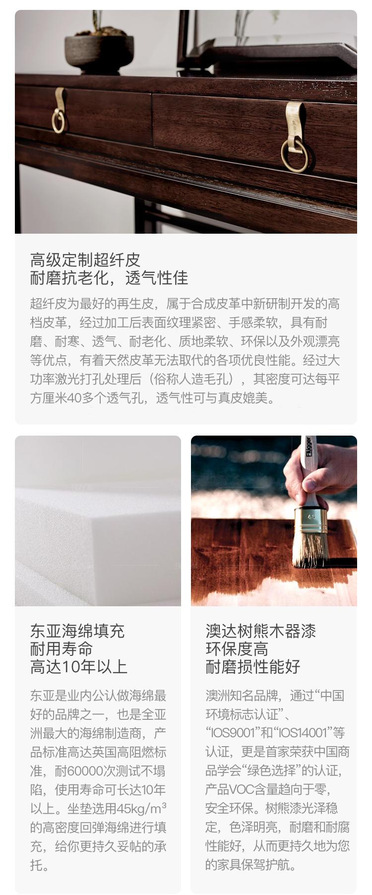 新中式风格疏影梳妆凳的家具详细介绍