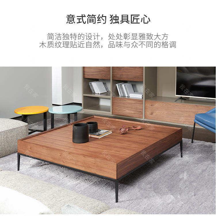 意式极简风格贝洛茶几的家具详细介绍