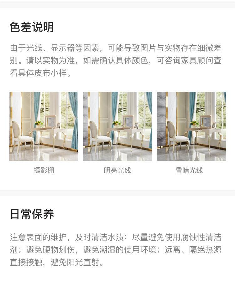 Shell品牌莫尔梳妆台的详细介绍