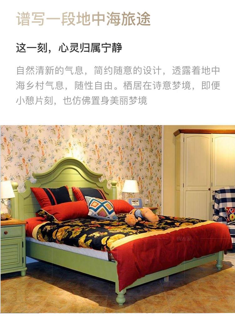 乡村美式风格格陵斯美式工艺床的家具详细介绍