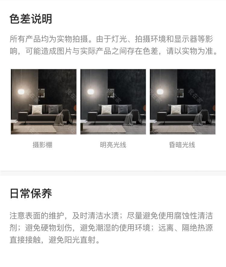 意式极简风格意格沙发的家具详细介绍