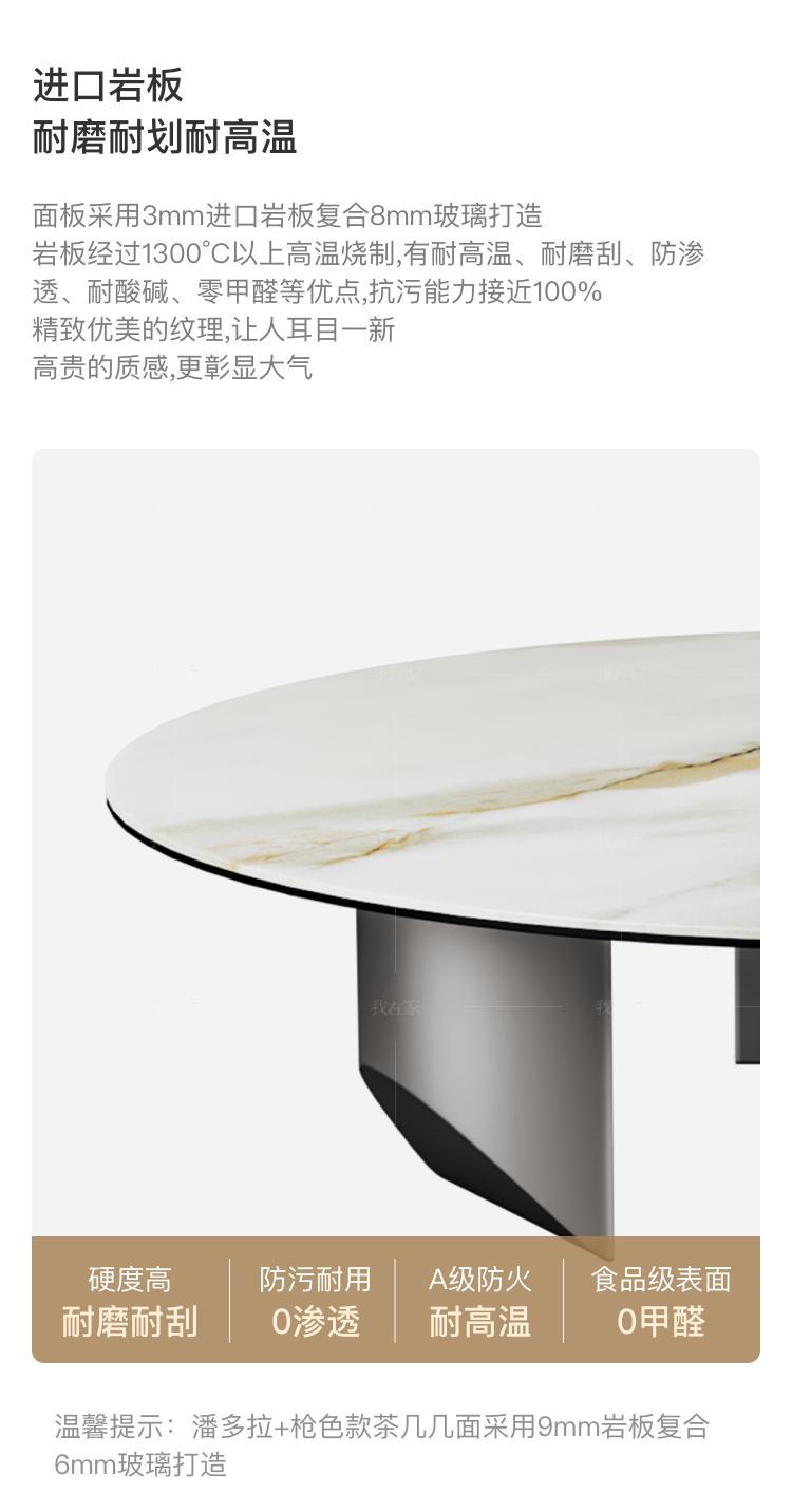 现代轻奢风格Wedge楔子茶几的家具详细介绍