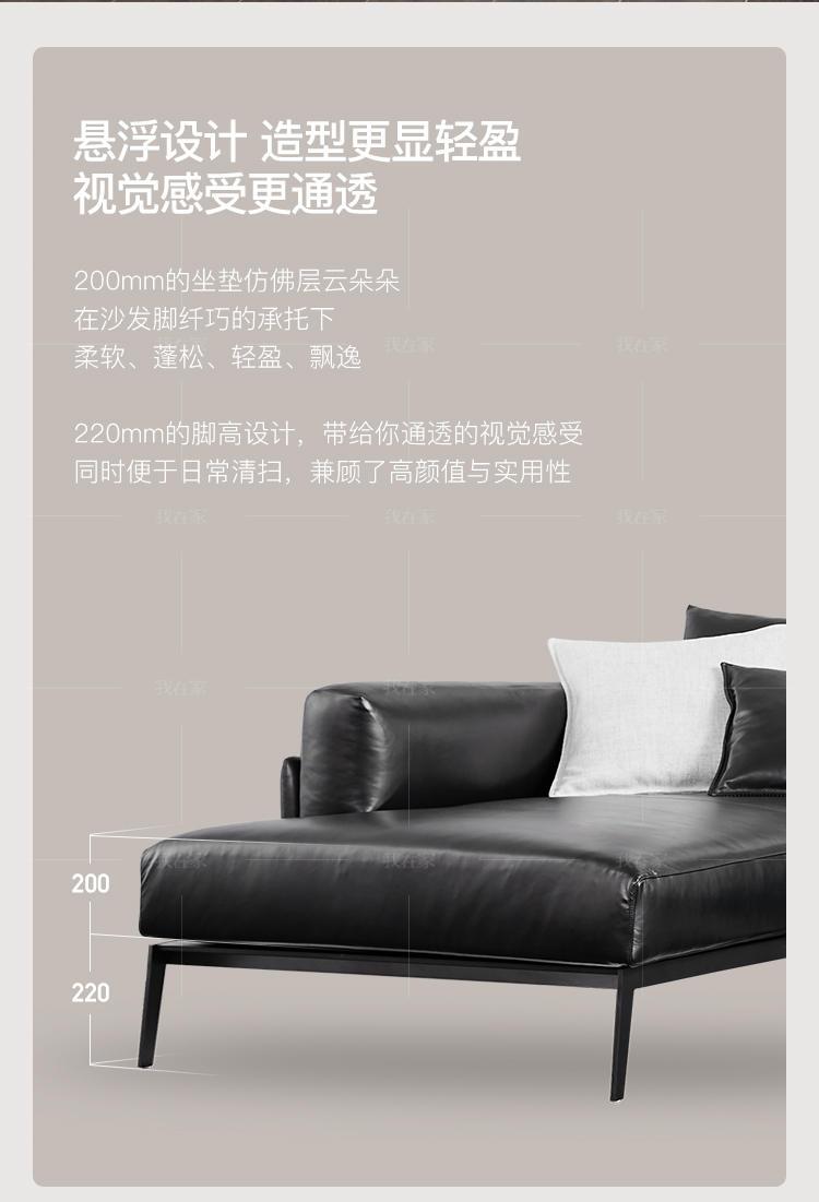 意式极简风格流苏真皮沙发的家具详细介绍