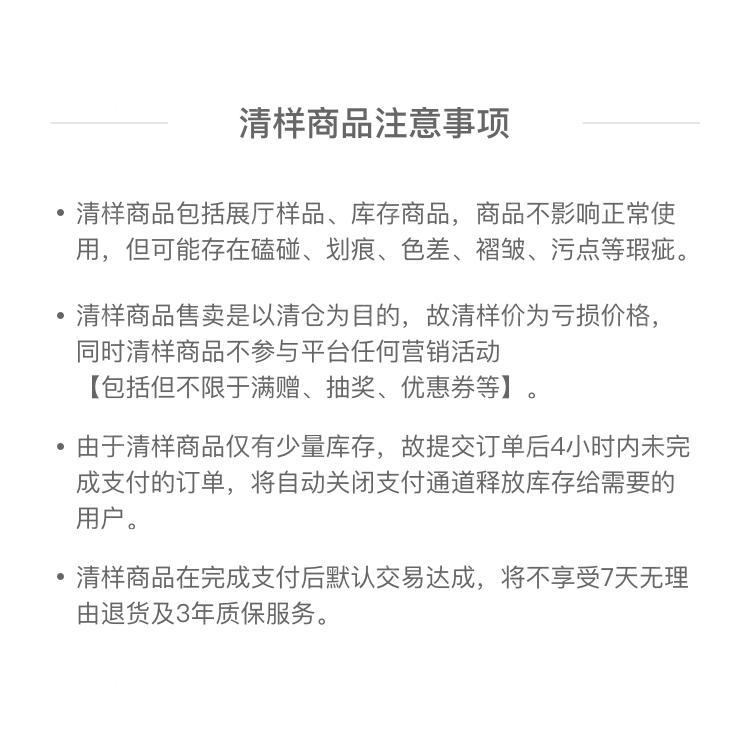 新中式风格万物电视柜(样品特惠)的家具详细介绍