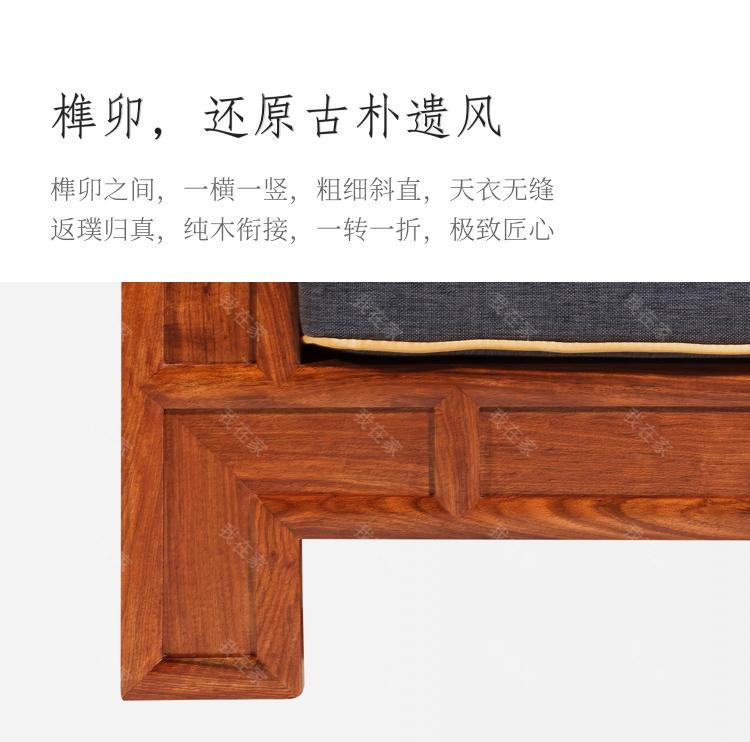新古典中式风格独尊沙发的家具详细介绍