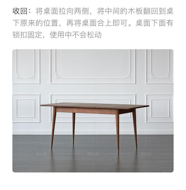 中古风风格彼得曼拉伸餐桌的家具详细介绍