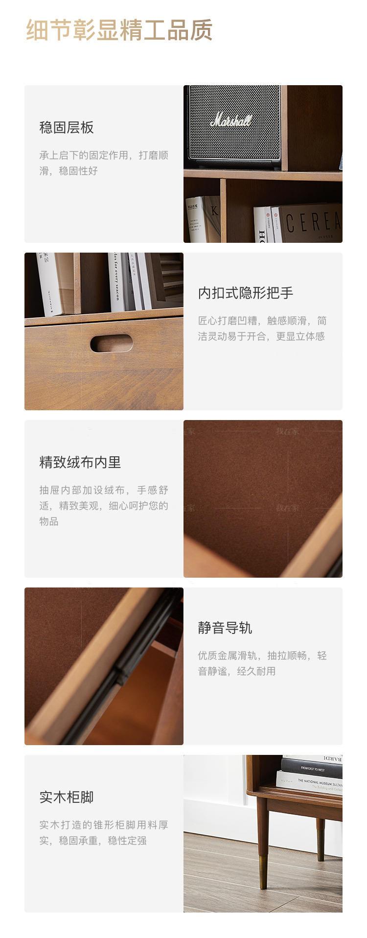 中古风风格彼得曼立柜的家具详细介绍