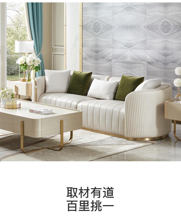 轻奢美式风格希幔沙发的家具详细介绍