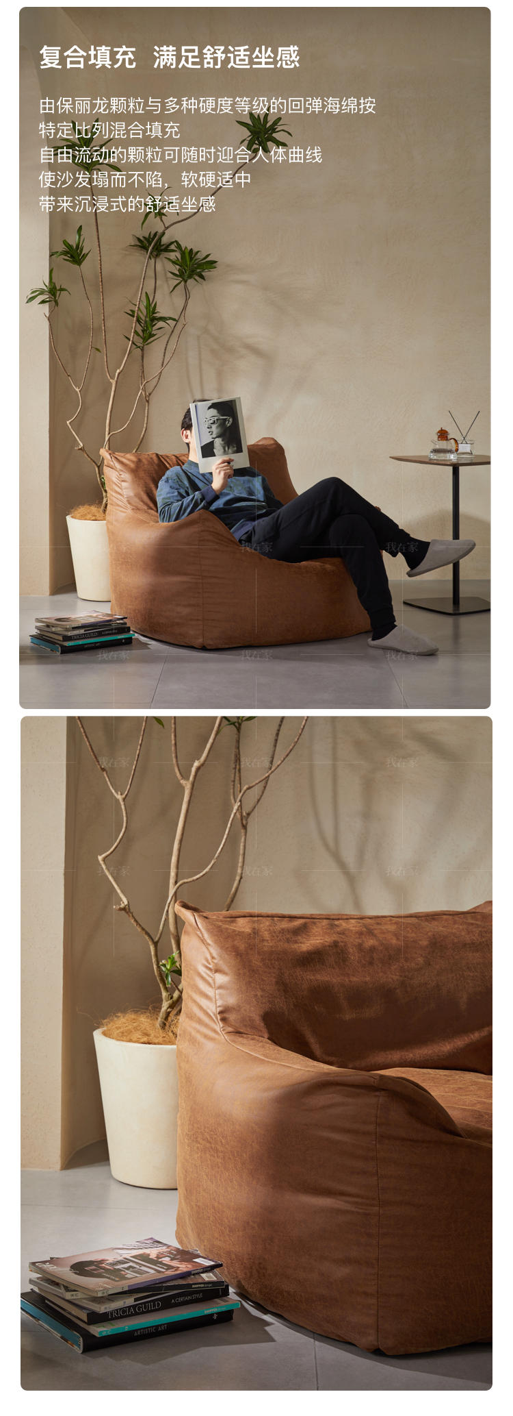 中古风风格尼亚湾懒人沙发的家具详细介绍