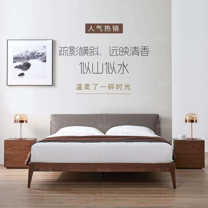 意式极简风格方格双人床