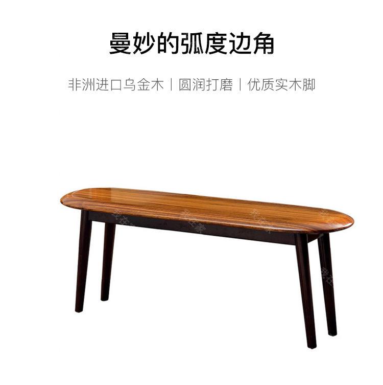 现代实木风格倚窗长条凳的家具详细介绍