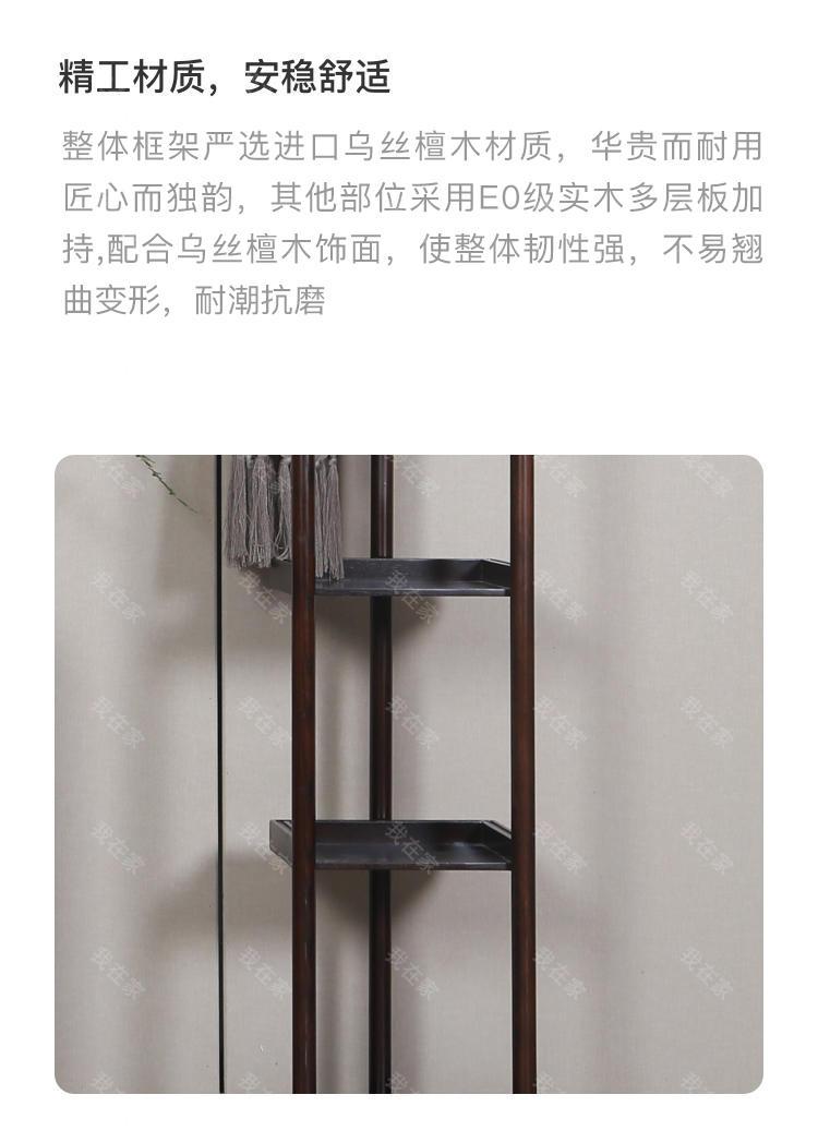 新中式风格万物挂衣架的家具详细介绍