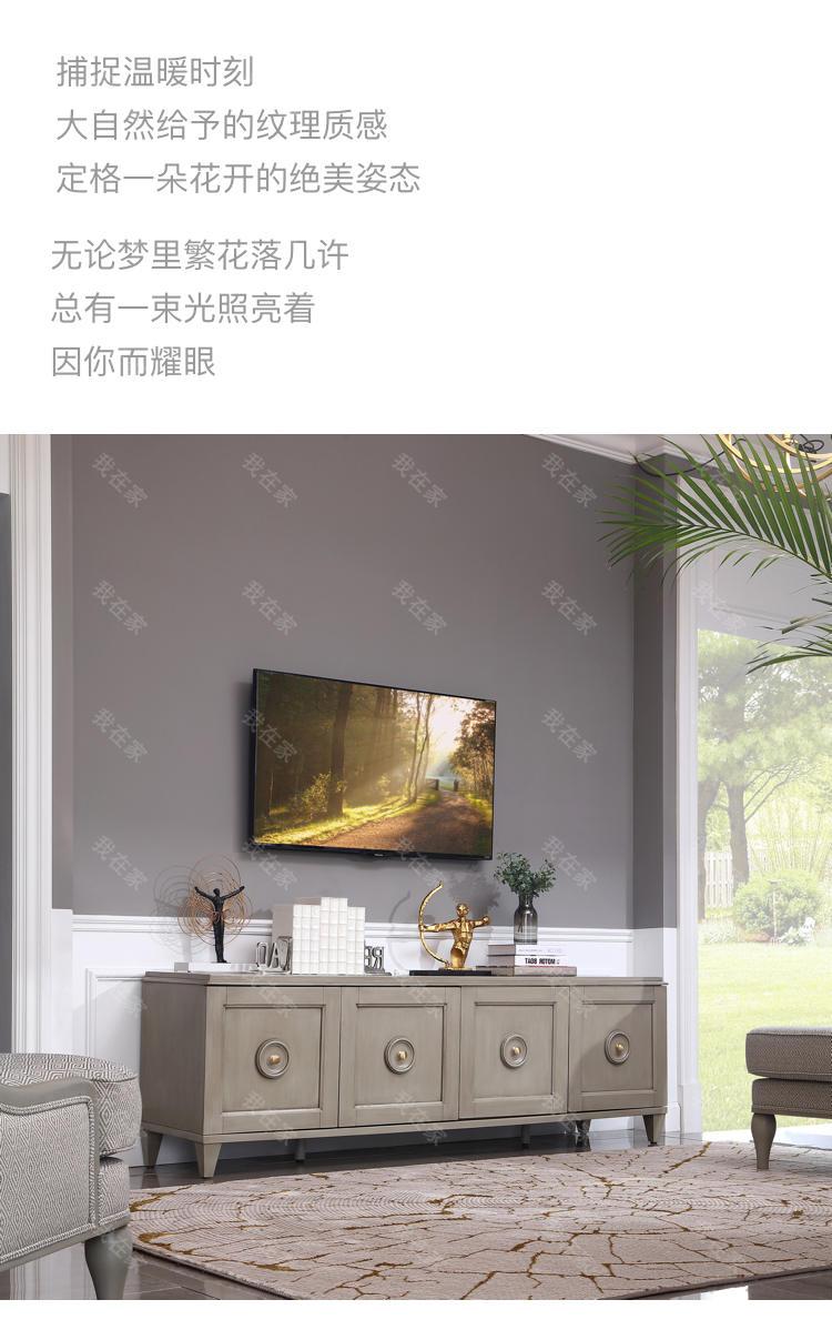 现代美式风格华盛顿电视柜的家具详细介绍