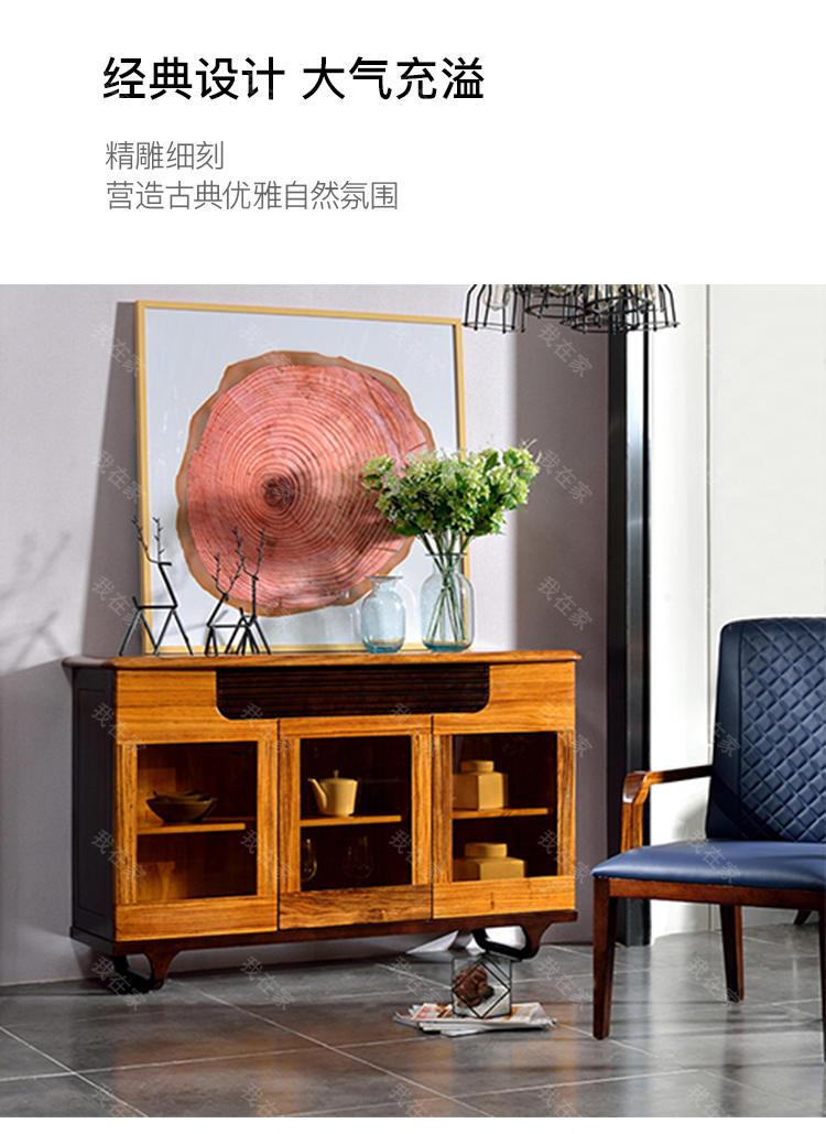 现代实木风格轻舟餐边柜的家具详细介绍