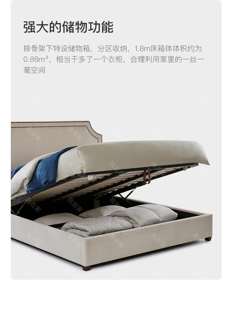 简约美式风格凹角素雅床的家具详细介绍