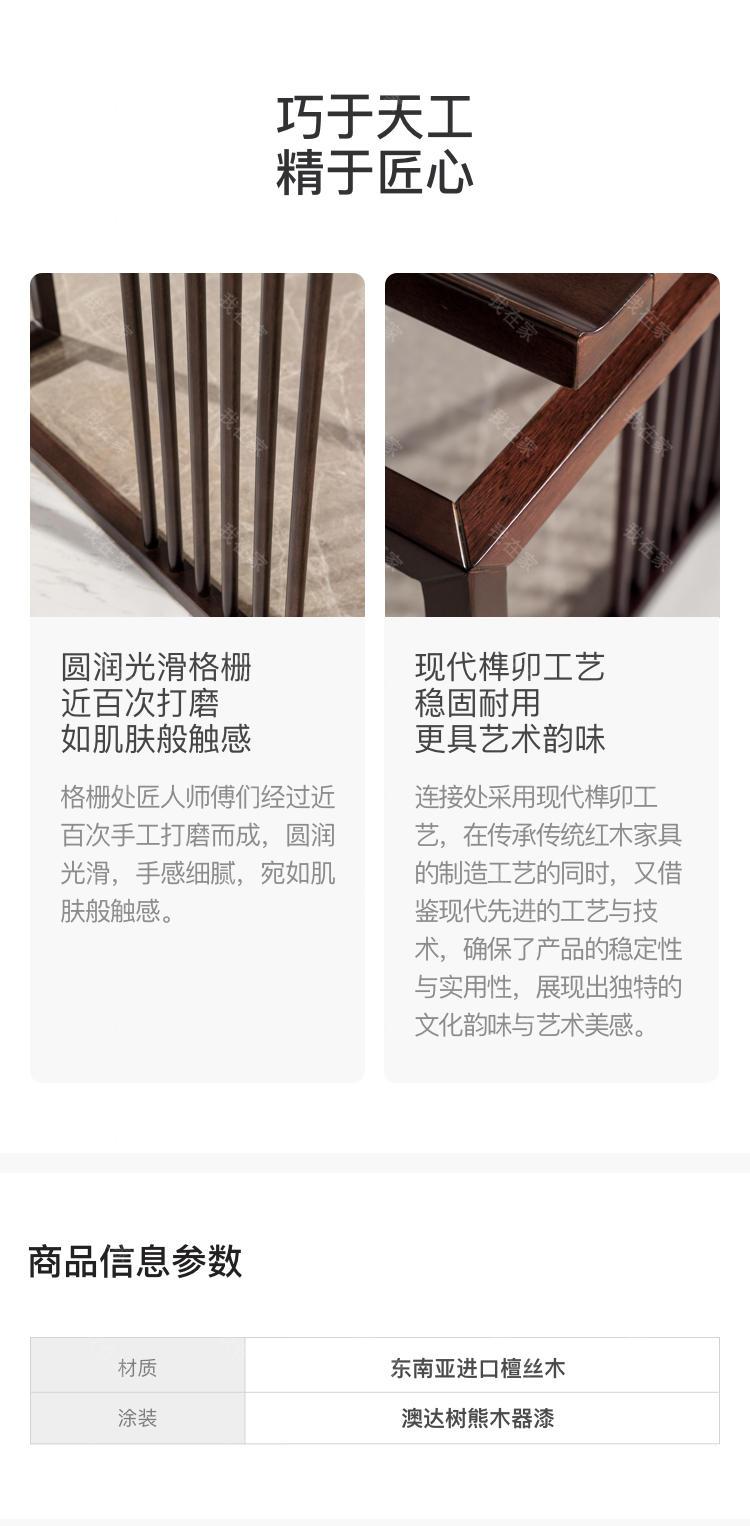 写意东方品牌似锦玄关的详细介绍