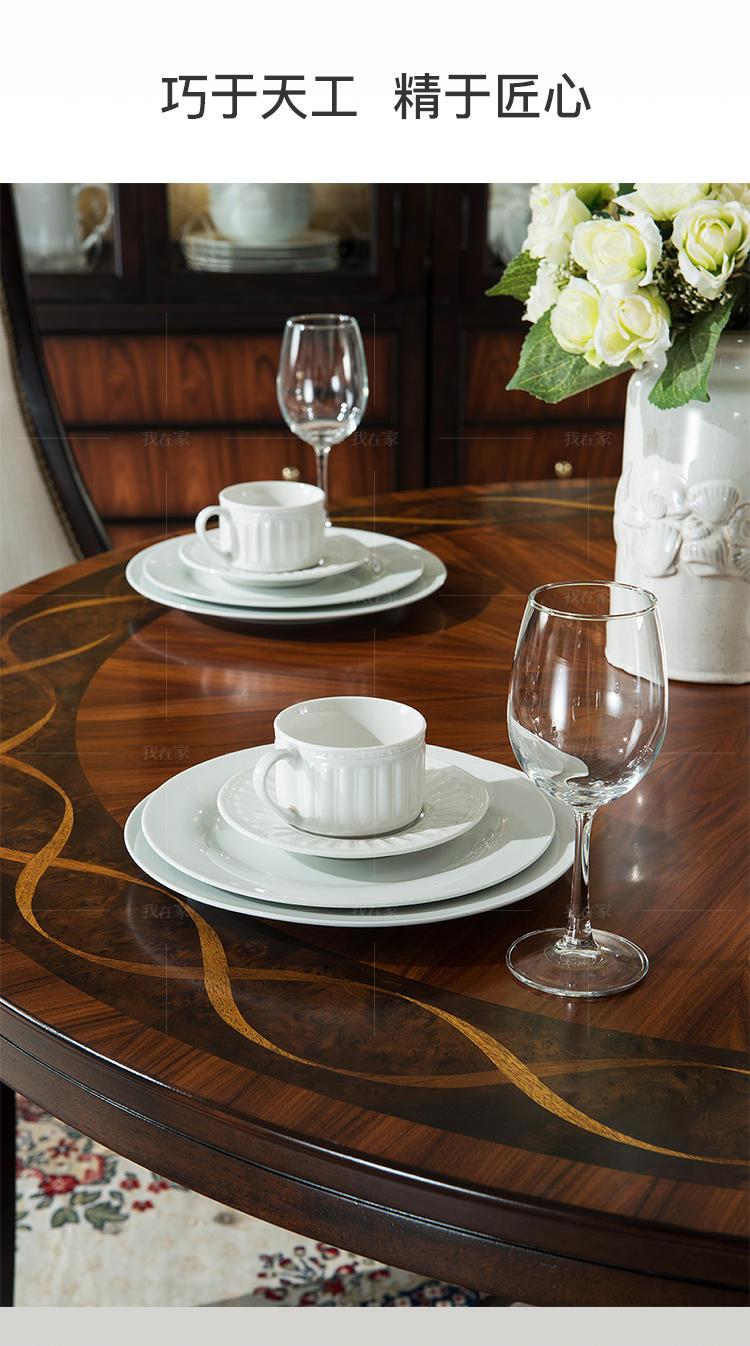 现代美式风格富尔顿圆桌的家具详细介绍
