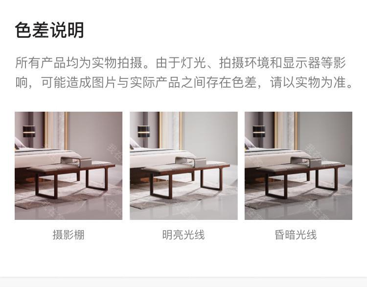 现代实木风格白露床尾凳的家具详细介绍