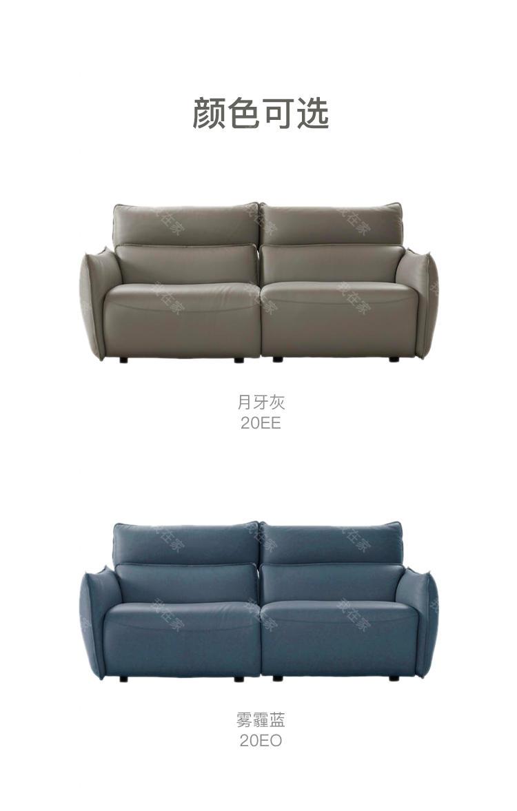 现代简约风格桑德罗沙发的家具详细介绍