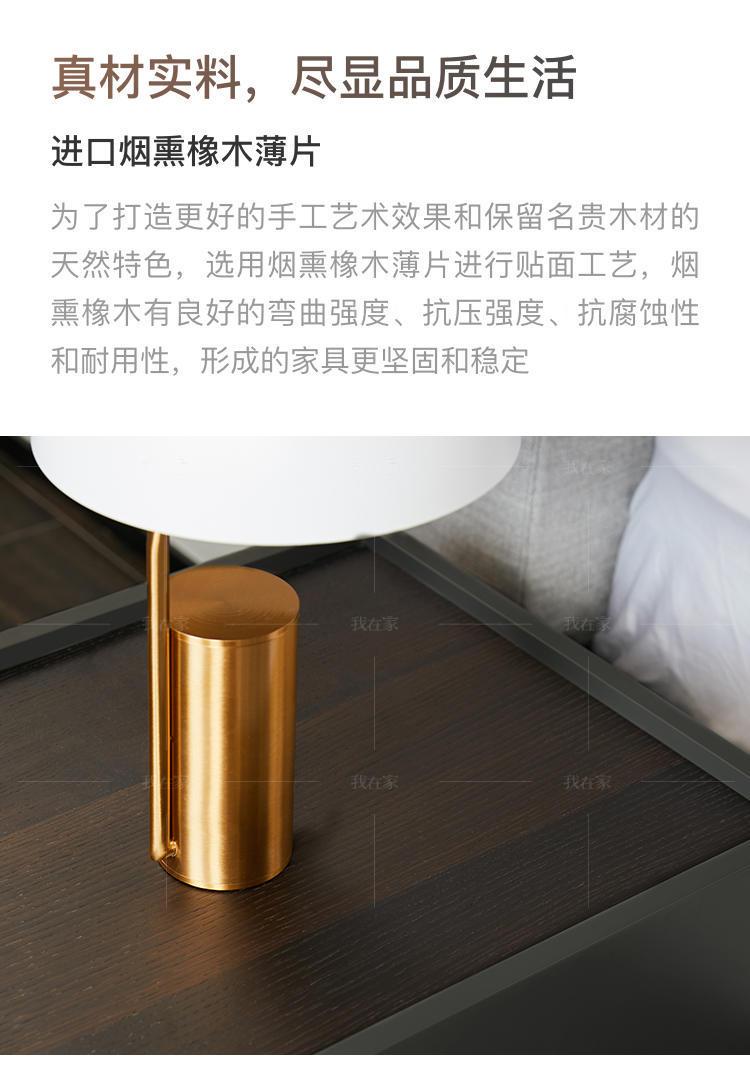 意式极简风格希尔床头柜的家具详细介绍