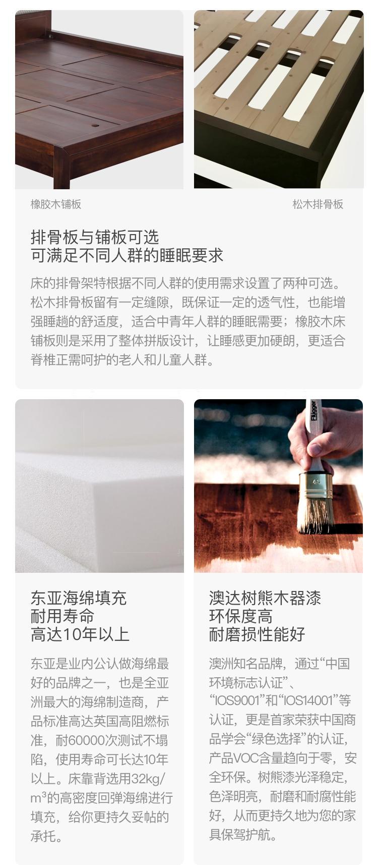 新中式风格疏影双人床的家具详细介绍